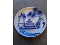 Blue & White Japanese Style Plate (house)