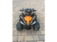 12V Rechargable kids quad bike