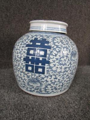 Qing Antique Chinese Porcelain B&W Ginger Jar & Lid ~Double Happiness ~Rare Mark