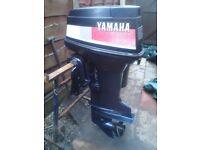 YAMAHA 50HP OUTBOARD ENGINE