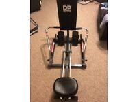 DP Bodytone multi gym/rower