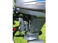 Yamaha F 8hp Outboard . Short Shaft, Tiler control. Twist-grip throttle, F-N-R gear system.