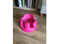 Pink Bumbo Floor Seat