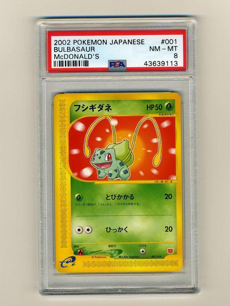 MAINTENANCE Vintage ©1996 Pokemon JAPANESE Base NEAR MINT  Card TRAINER