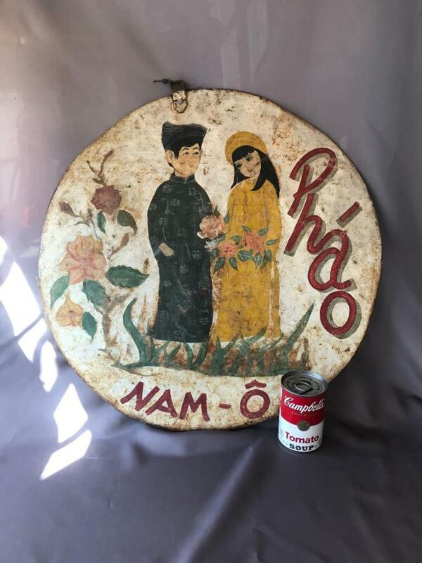 Vietnamese 2-sided Folk Art Trade Sign