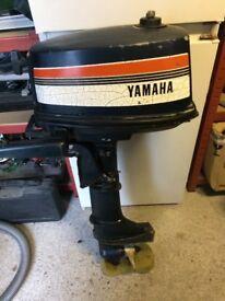 Yamaha 5hp outboard motor