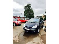 ✅ 2008 (57) - 7 SEATER Renault Grand Scenic 1.6 VVT Dynamique 5dr ✅