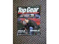 Top Gear Magazine 1995 Supplement. Excellent Condition.