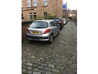 Peugeot 207 rear bumper wanted