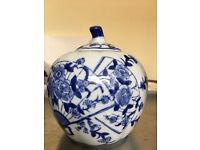 Decorated, Chinese pot