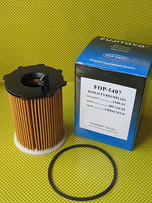 FJT2 OIL Filter Citroen C4 Grand Picasso 1.6 HDi MPV UA_ 2006- Diesel
