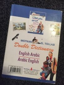 Arabic Language Books 1, Dictionary, CDs, £25