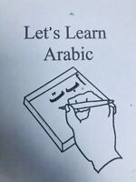 Northern BC Arabic Language Classes and Translation Services