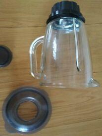Heavy duty jug for food blender