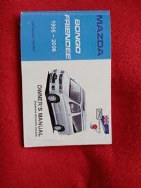 Mazda Bongo Manual & Curtains
