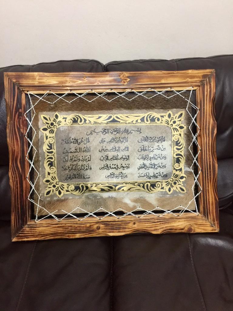 Islamic wooden frame