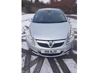 Vauxhall corsa 1.2 petrol with private plate number