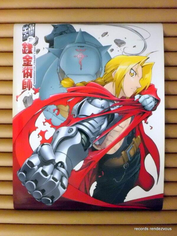 Fullmetal Alchemist Anime Promo Poster [A][2004] RARE Official Orig 鋼の錬金術師 ポスター