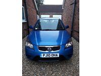 Blue Kia Rio for sale with FSH