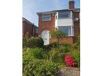 3 Bedroom Semi-Detached House - Greenholm Road, Great Barr, Birmingham