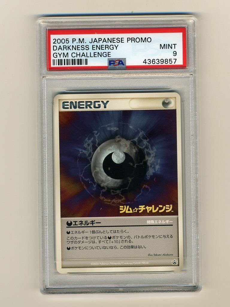 Japan Pokemon Card GYM Challenge trophy PRIZE promo Gold stamp darkness Energy