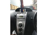 Toyota Yaris 1.0 litre very economical in fuel and insurance