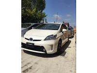 Toyota Prius bumpers same day fitting