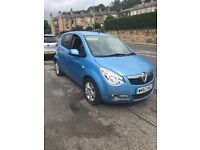 vauxhall agila 1.2 ecoflex 62 reg Good Condition Low Mileage CHEAP ON TAX BARGAIN ONLY £2695