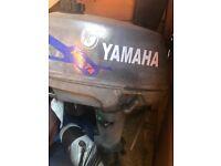 Yamaha Malta 3 hp outboard