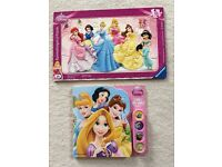 Rapunzel, Belle, Cinderella, Snow White