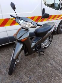 honda anf 125 550 no offer