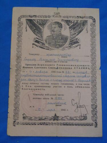 1945 Soviet Stalin Gratitude For breakthrough German defense Vistula USSR WW2 #2