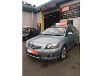 Toyota avensis estate 2008 2.0 diesel tow bar and dog guard as extra ,px to clear