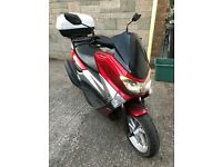 Yamaha NMAX 125 ABS moped 2015
