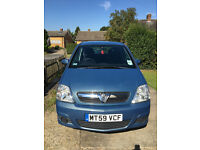 Vauxhall Meriva for sale.