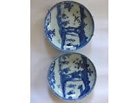 Antiquie chinese Kangxi porcelain