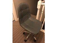 Swivel Office Chair Adjustable PU Leather Cushioned Home Computer PC Desk Chair