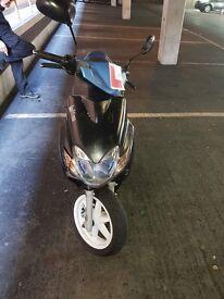 Yamaha 50 jog rr