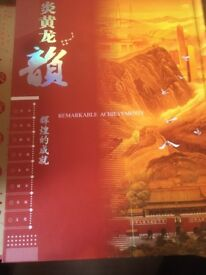 'Spirit of the Dragon' Chinese stamp book