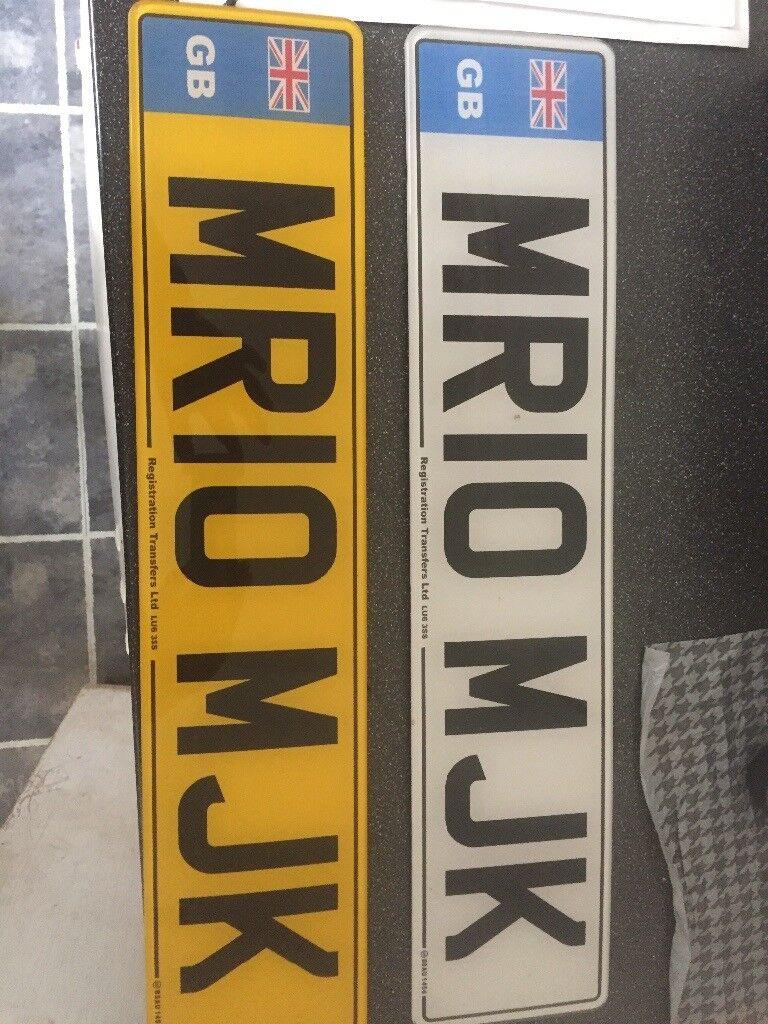 Private MR Plate.