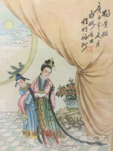 Chinese Senior Concubine Jiang Qing Inscription Hand Silk Fabric Painting Scroll