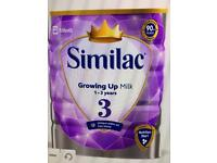 Similac growing up milk 1-3 years 850gm