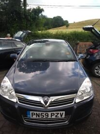 REDUCED 2009 1.6 Vauxhall Astra