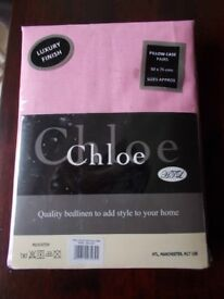 Pack of 2 brand new pillow cases