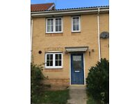 *** LOVELY 2 BEDROOM HOUSE AVAILABLE, ALLOCATED PARKING, REAR GARDEN***