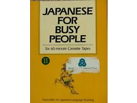 Japanese Language tapes - Japanese for Busy People II - Six audio cassettes.