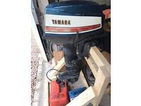 Yamaha 20hp outboard engine