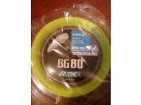 GB80 Badminton String