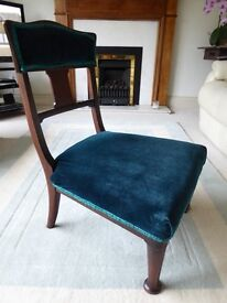 Mahogany antique nursing chair