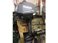 Yamaha 2.5 hp outboard. Four stroke long shaft.